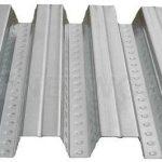 Cara Pemasangan Bondek Pada Struktur Beton dan Baja